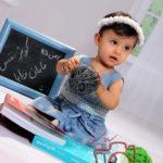 child photography at studio12 150x150 عکاسی کودک در آتلیه